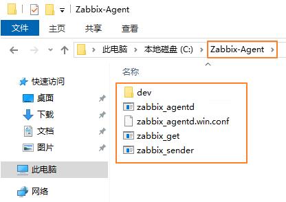 Windows监控02-安装Zabbix Agent
