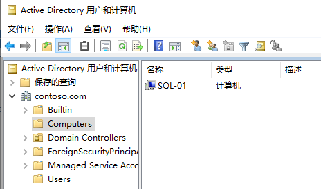 在Linux上使用Microsoft SQL – 将Linux SQL加域