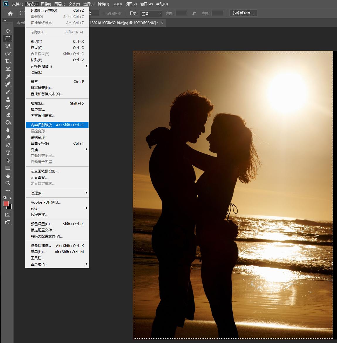 Photoshop 2020 图片竖版变横版